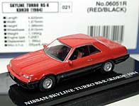 KYOSHO NISSAN SKYLINE TURBO RS-X 001-01