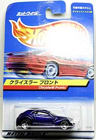 HotWheel CHRYSLER Pronto 002-01