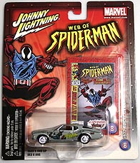 Johnny Lightning Buick Riviera 001-01.JPG