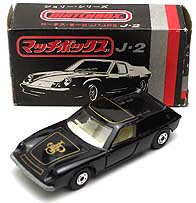 MATCHBOX LOTUS EUROPA 001-01
